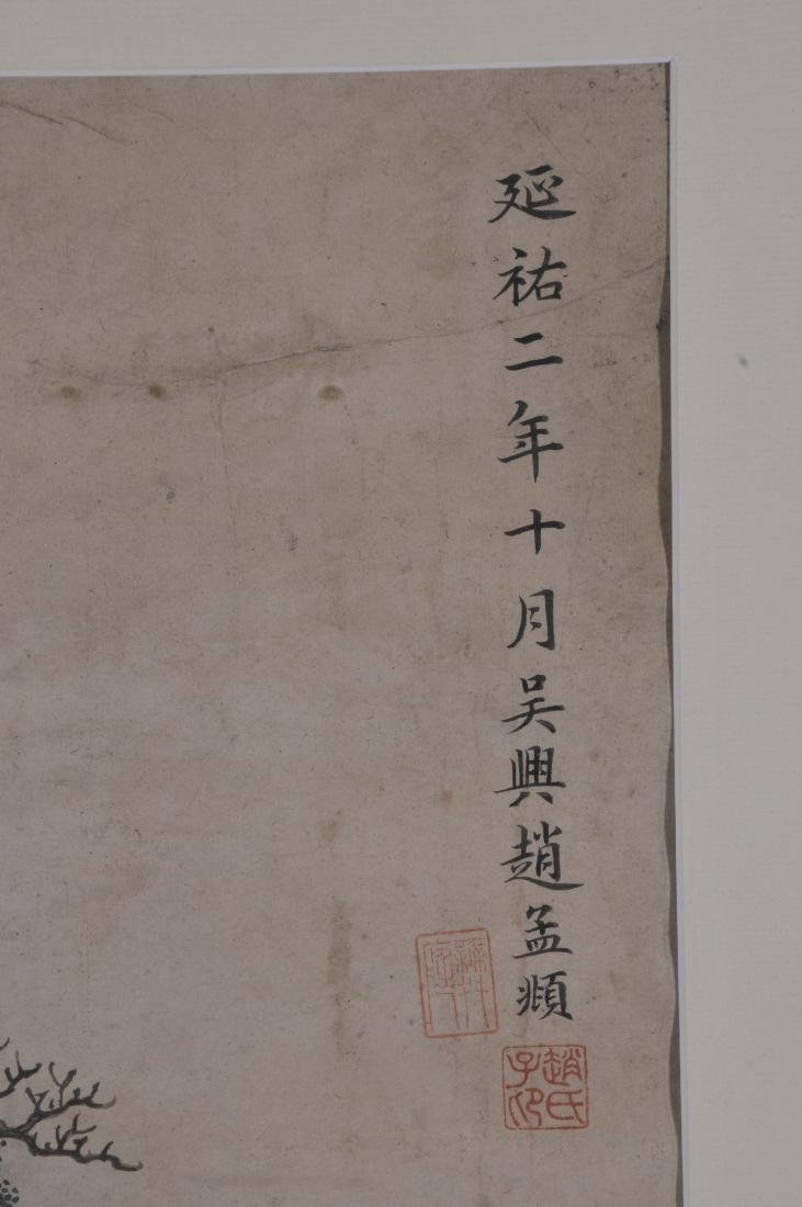 Hanging scroll. China. 18th/19th century. Ink and - 5