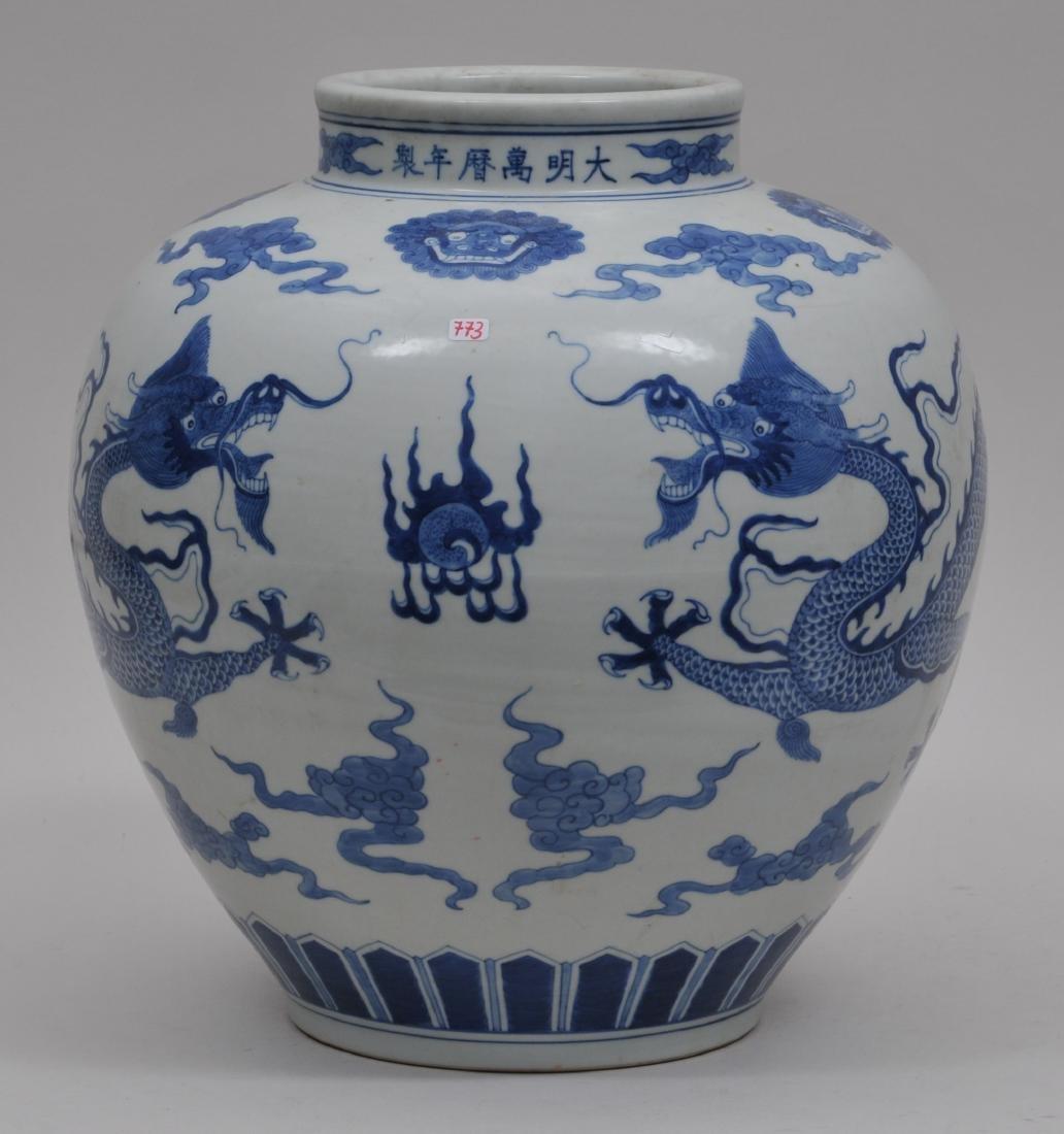 Porcelain vase. China. 20th century. Underglaze blue