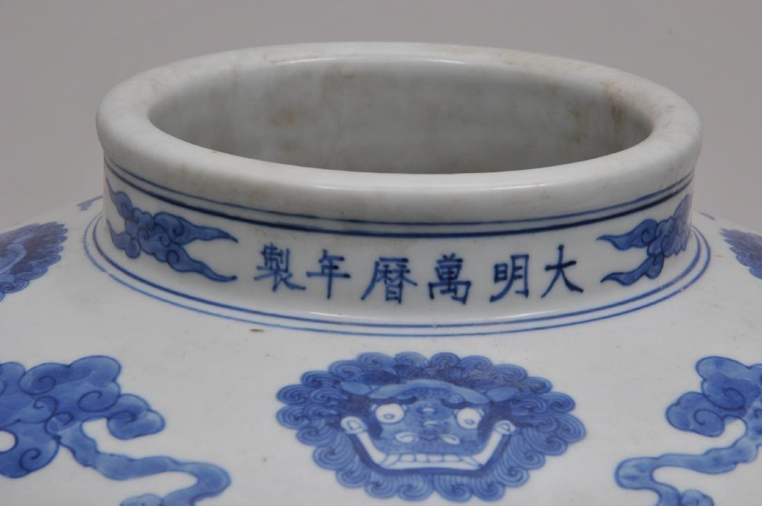 Porcelain vase. China. 20th century. Underglaze blue - 3