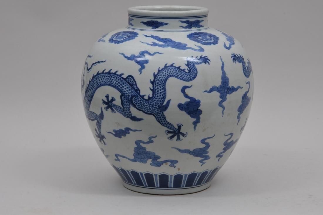 Porcelain vase. China. 20th century. Underglaze blue - 4