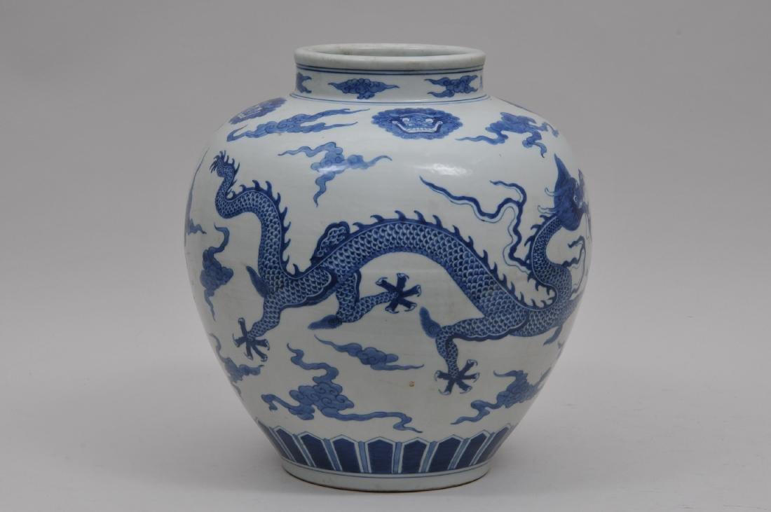 Porcelain vase. China. 20th century. Underglaze blue - 5