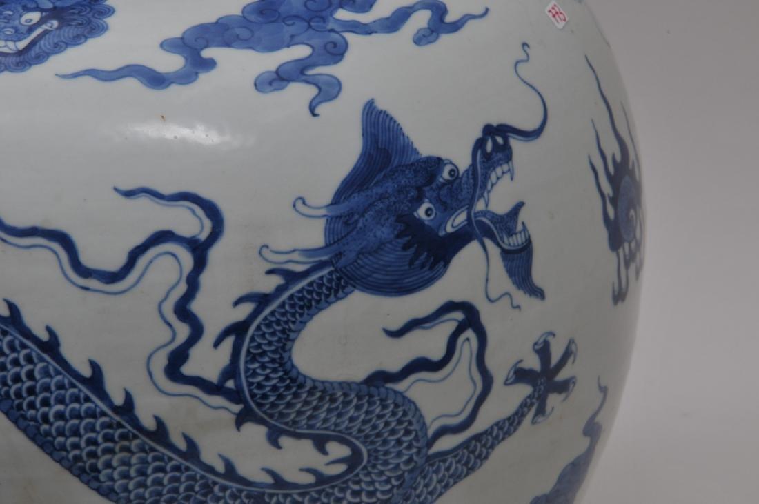Porcelain vase. China. 20th century. Underglaze blue - 6