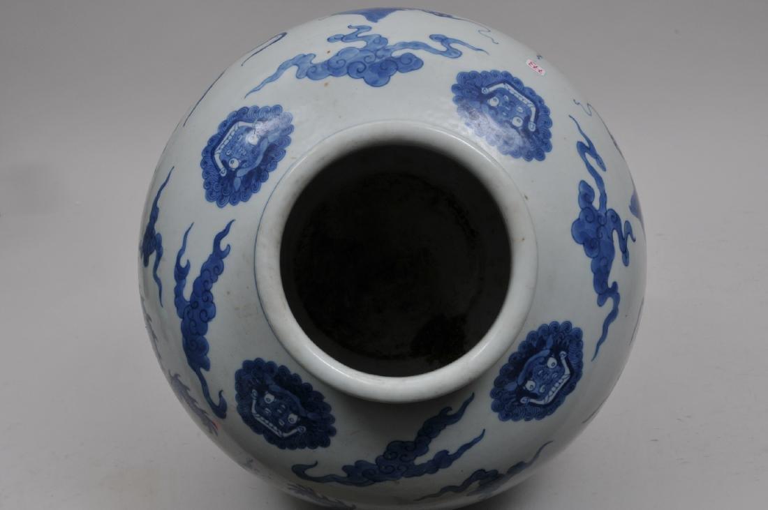 Porcelain vase. China. 20th century. Underglaze blue - 7