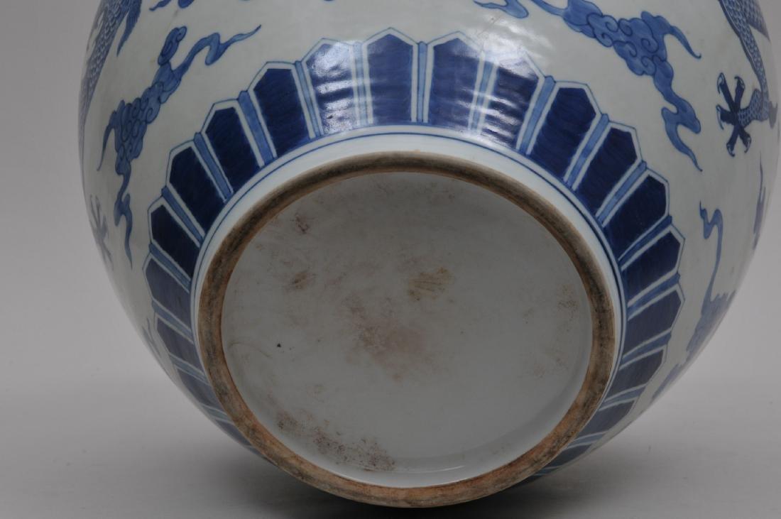 Porcelain vase. China. 20th century. Underglaze blue - 8