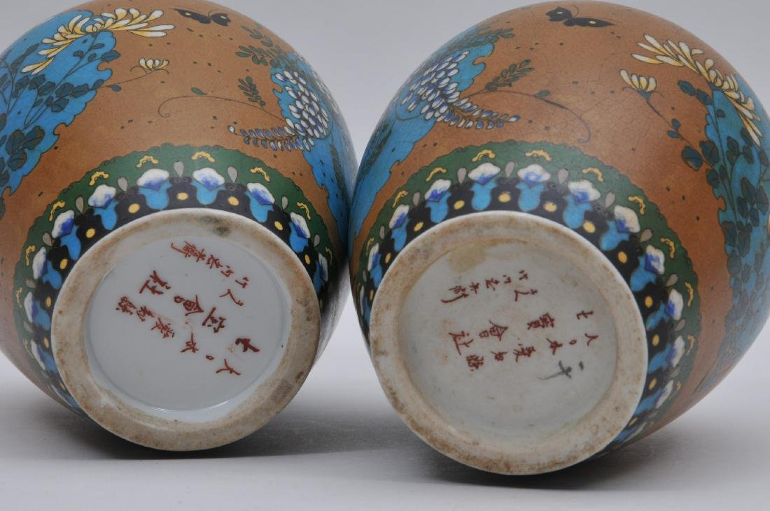Pair of Cloisonné on porcelain vases. Japan. Meiji - 8
