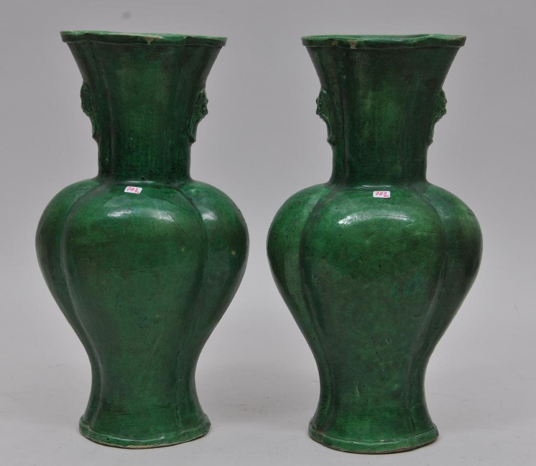 Pair of pottery vase. China. 19th century. Lobated