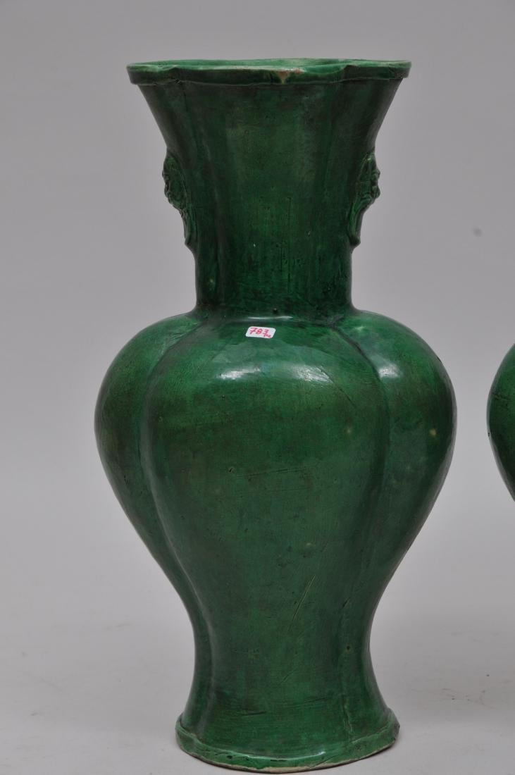 Pair of pottery vase. China. 19th century. Lobated - 2