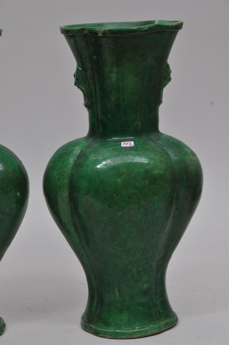 Pair of pottery vase. China. 19th century. Lobated - 3