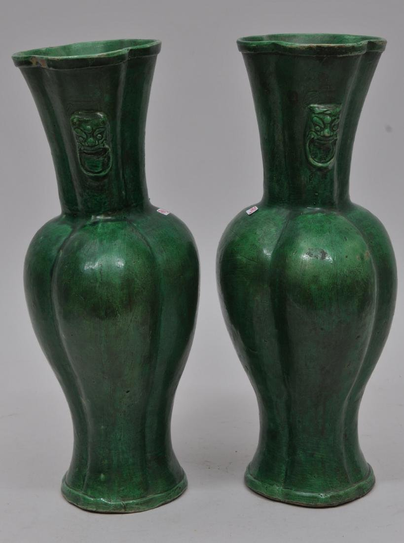 Pair of pottery vase. China. 19th century. Lobated - 4