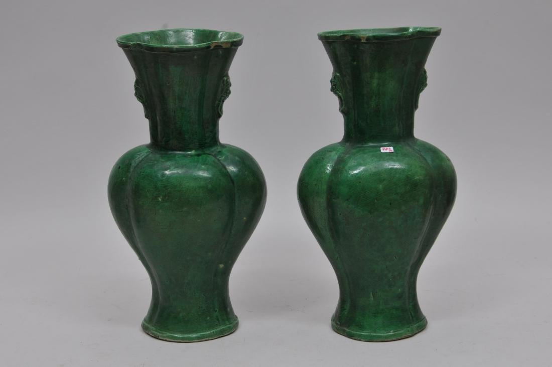 Pair of pottery vase. China. 19th century. Lobated - 6