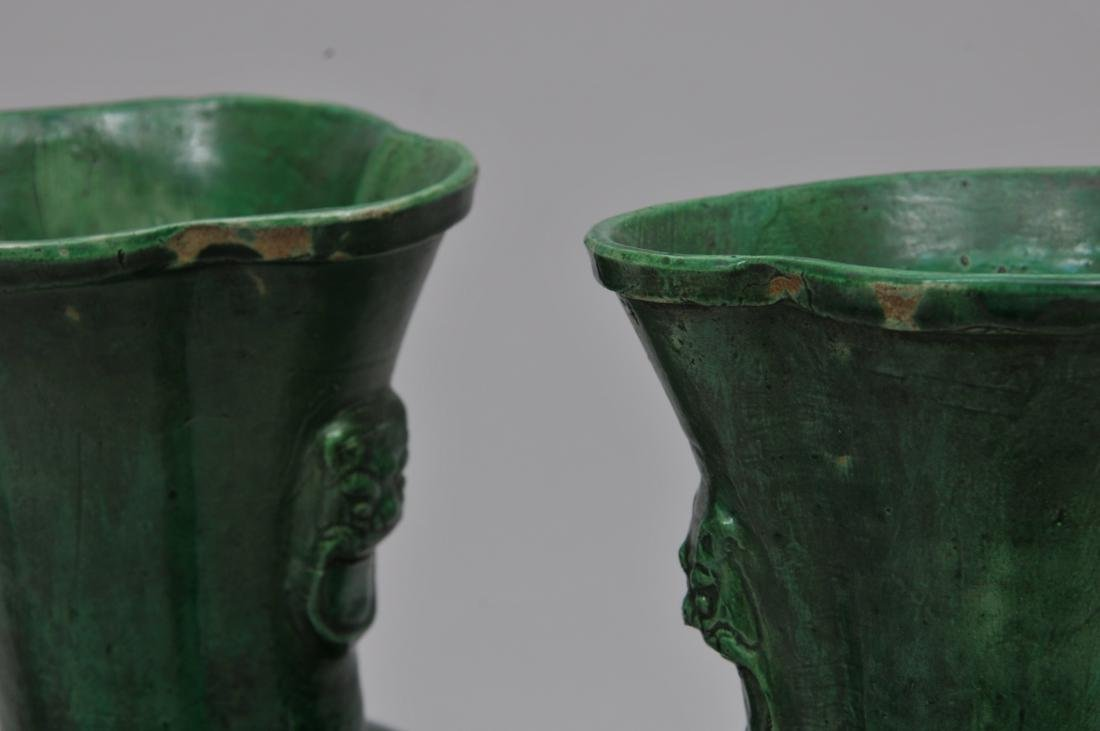 Pair of pottery vase. China. 19th century. Lobated - 7
