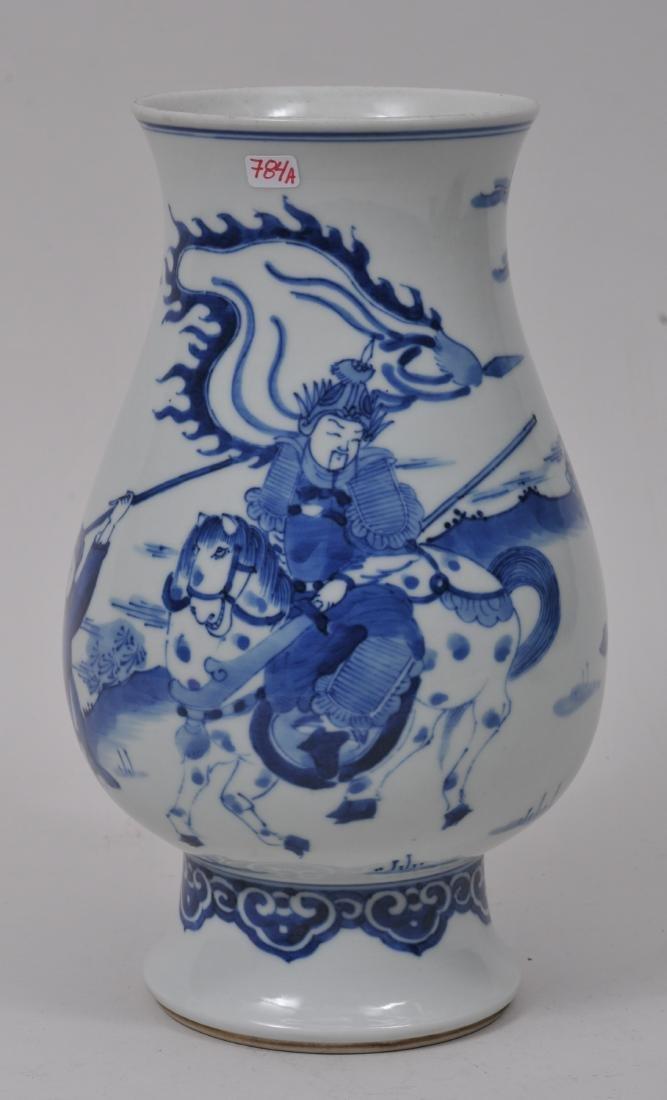 Porcelain vase. China. 20th century. Transistional