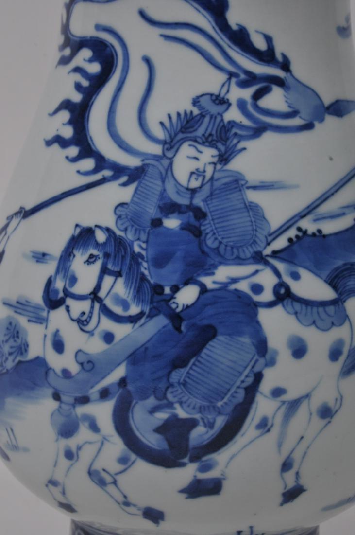 Porcelain vase. China. 20th century. Transistional - 2