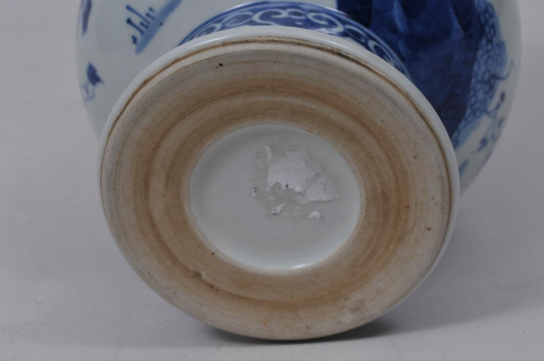 Porcelain vase. China. 20th century. Transistional - 8