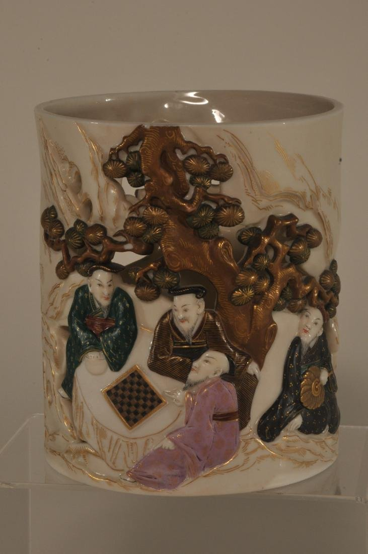 Royal Worcester reticulated Chinese figural decorated