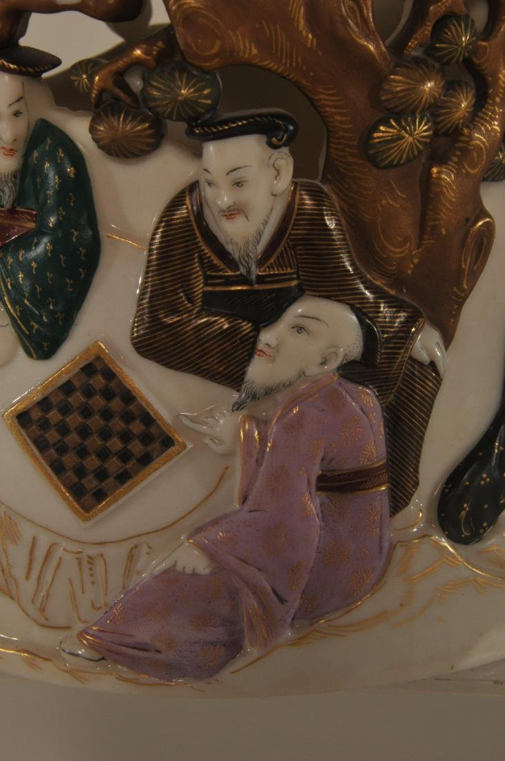 Royal Worcester reticulated Chinese figural decorated - 2