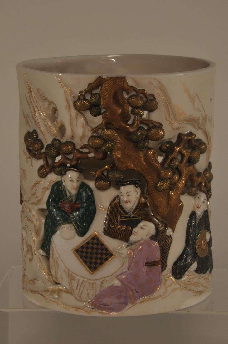 Royal Worcester reticulated Chinese figural decorated - 3