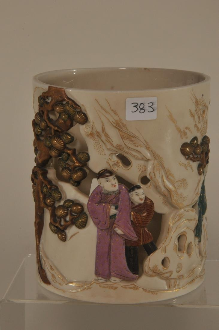 Royal Worcester reticulated Chinese figural decorated - 6