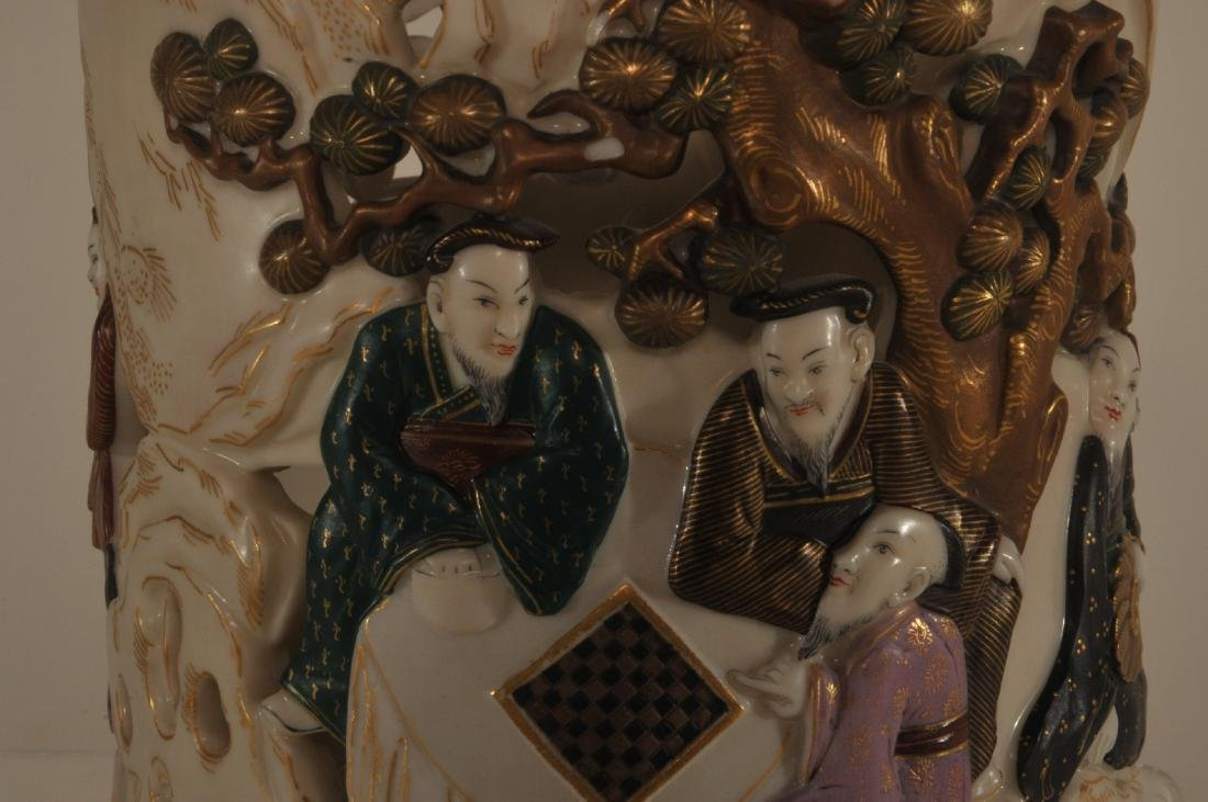 Royal Worcester reticulated Chinese figural decorated - 7