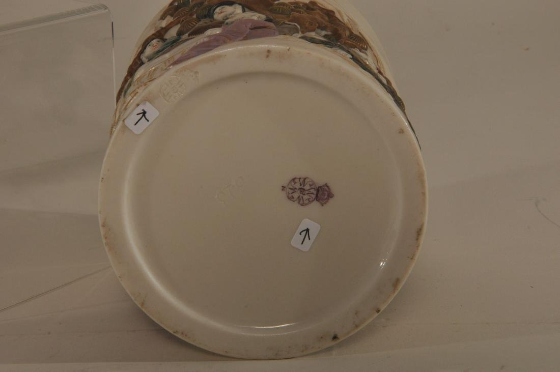 Royal Worcester reticulated Chinese figural decorated - 9