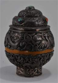 Covered Jar. Tibet or Bhutan. Early 20th century. Body