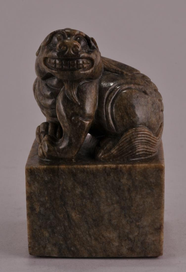 Jade seal. China. 19th century. Black mottled grey