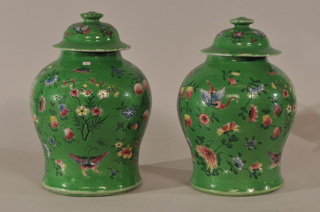 Pair of porcelain covered jars. China. 19th century.