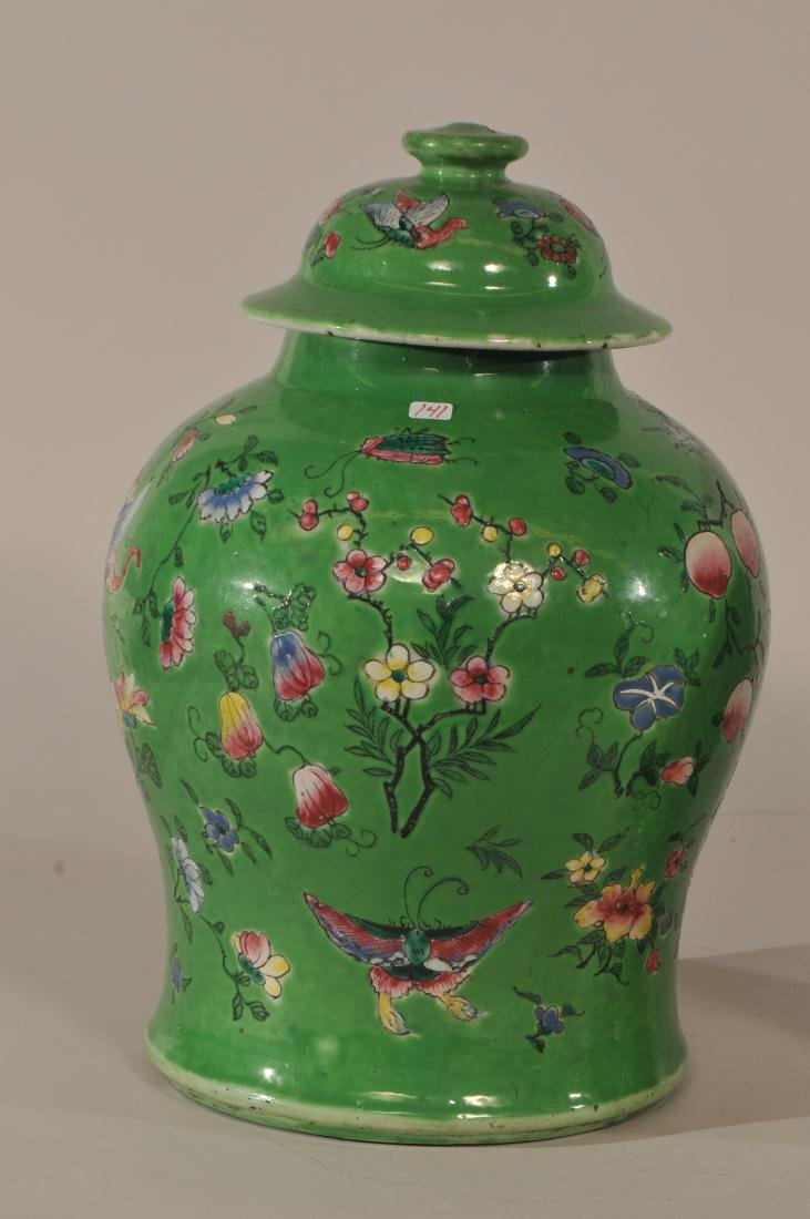 Pair of porcelain covered jars. China. 19th century. - 2