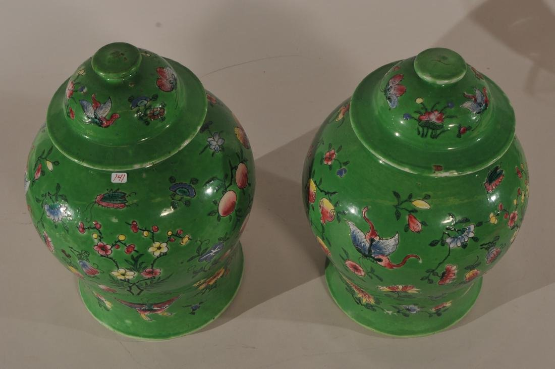 Pair of porcelain covered jars. China. 19th century. - 4