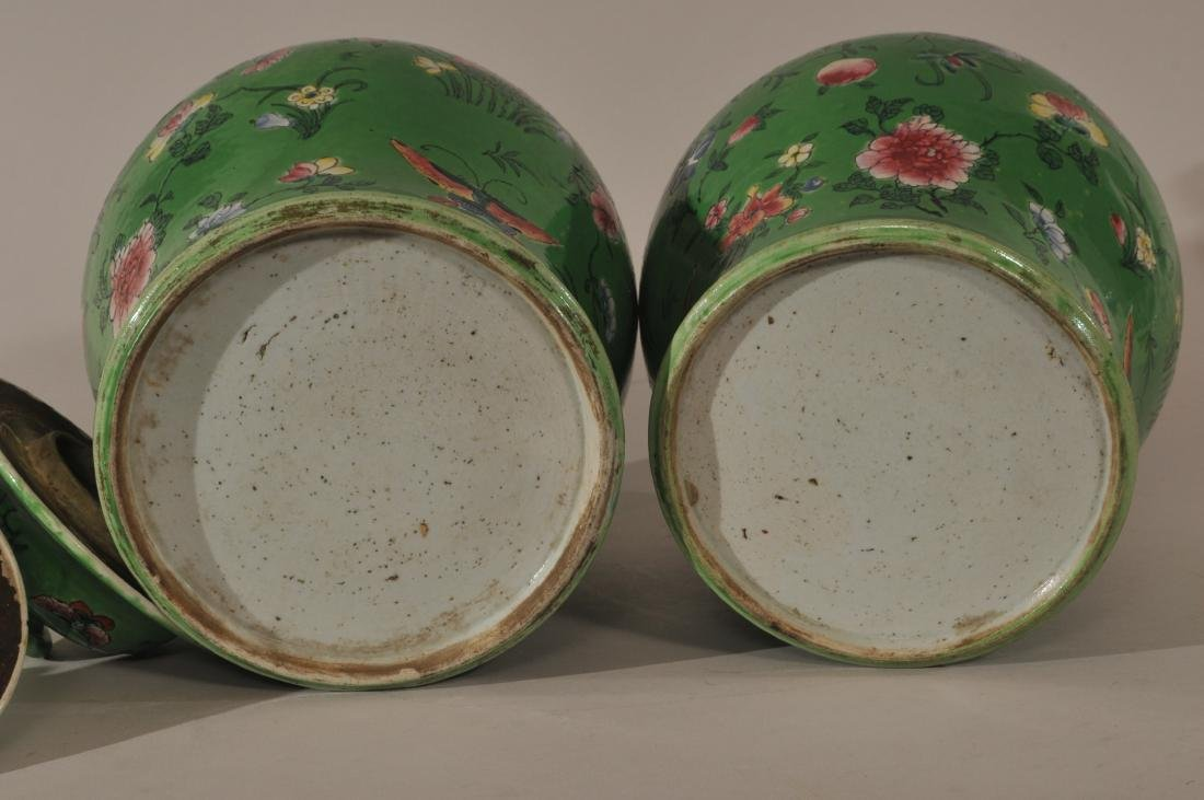 Pair of porcelain covered jars. China. 19th century. - 9