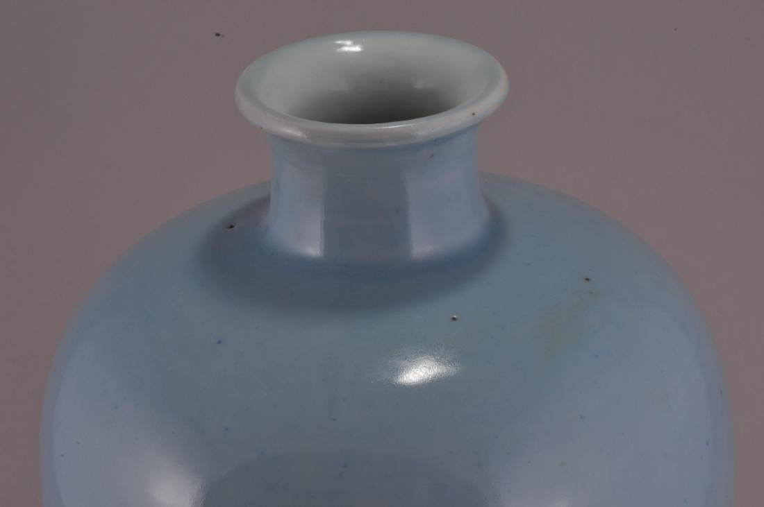 Porcelain vase. China. 19th C. or earlier. Baluster - 2