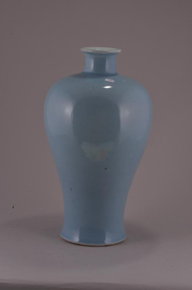 Porcelain vase. China. 19th C. or earlier. Baluster - 3