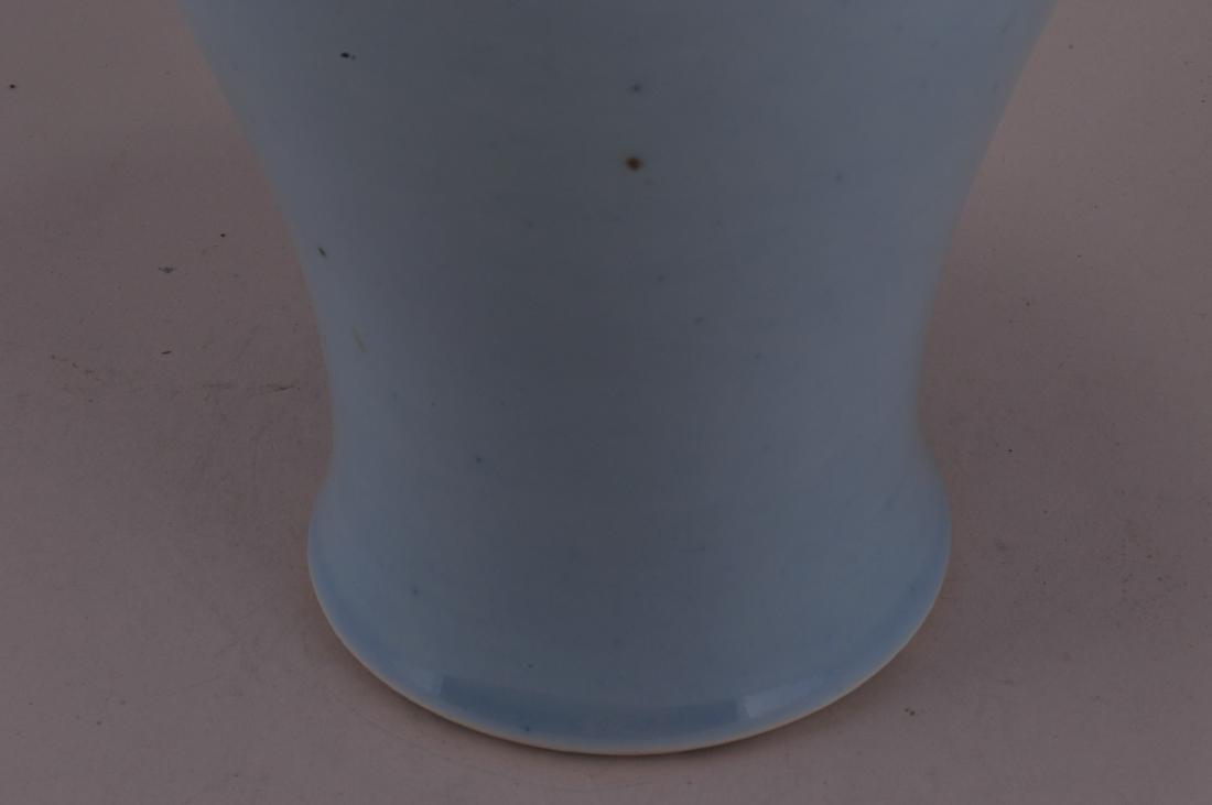 Porcelain vase. China. 19th C. or earlier. Baluster - 4