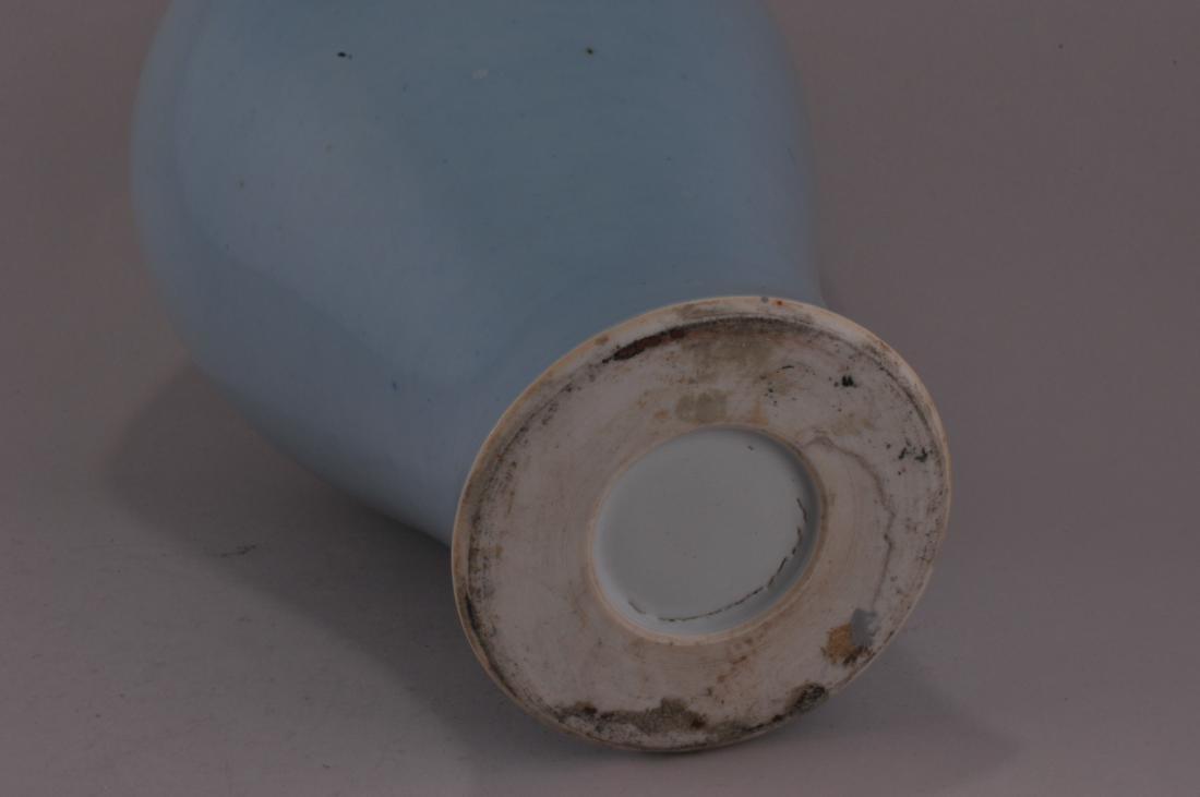 Porcelain vase. China. 19th C. or earlier. Baluster - 5