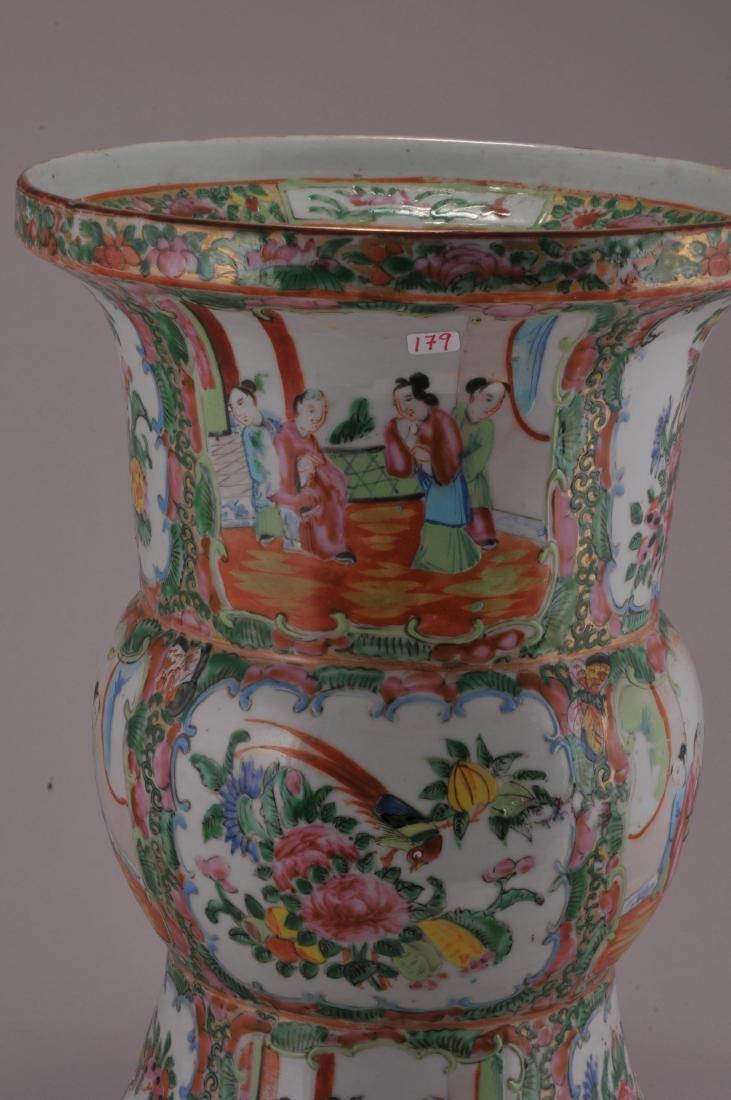 Porcelain beaker vase. China. 19th century. Rose - 2