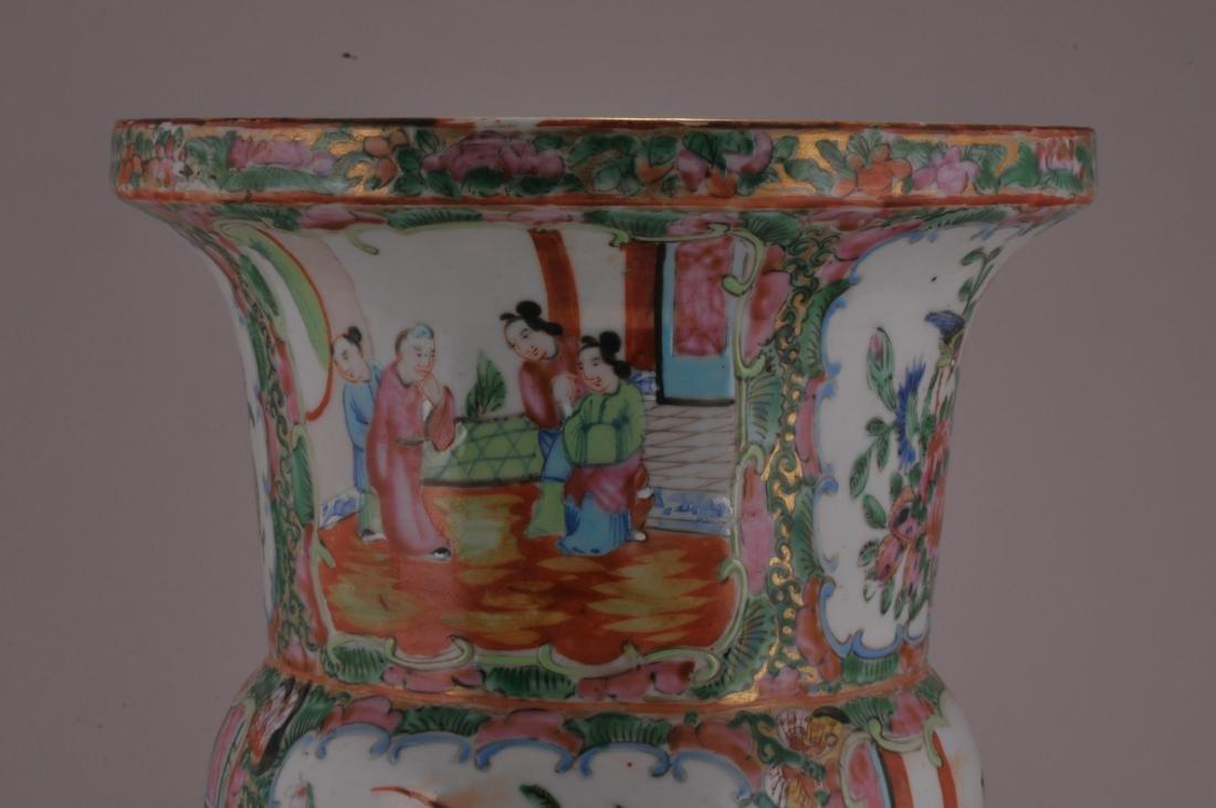 Porcelain beaker vase. China. 19th century. Rose - 4