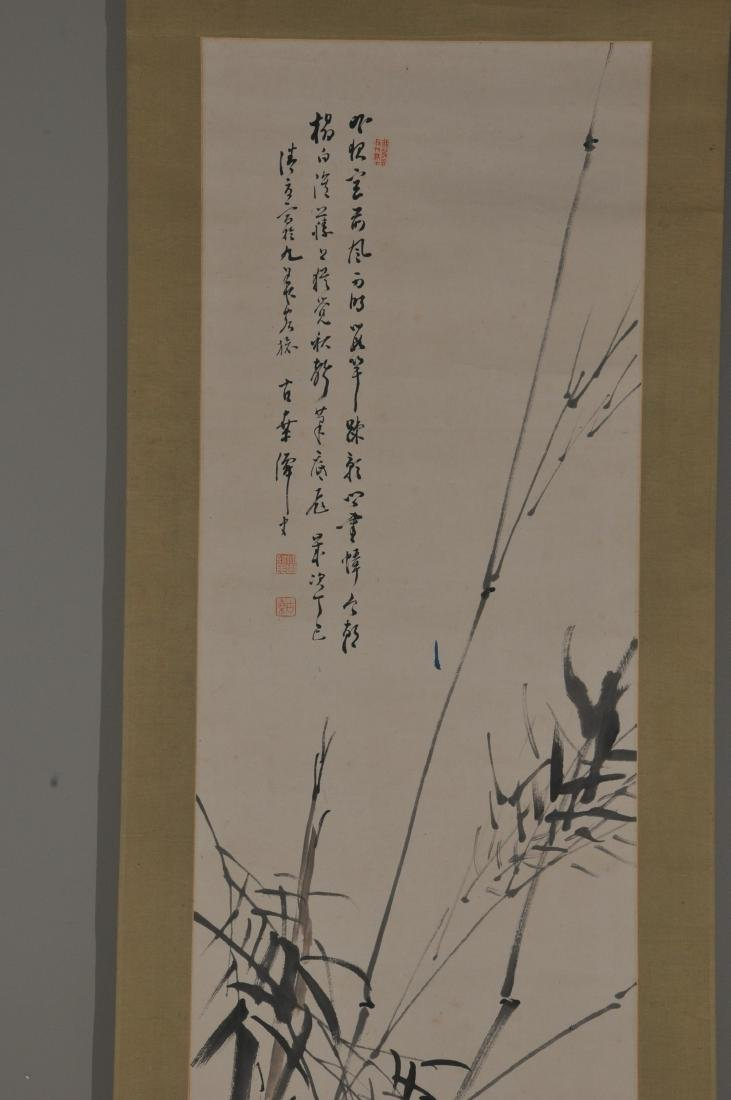 Hanging scroll. Ink on paper. Scene of bamboo. Overall - 2