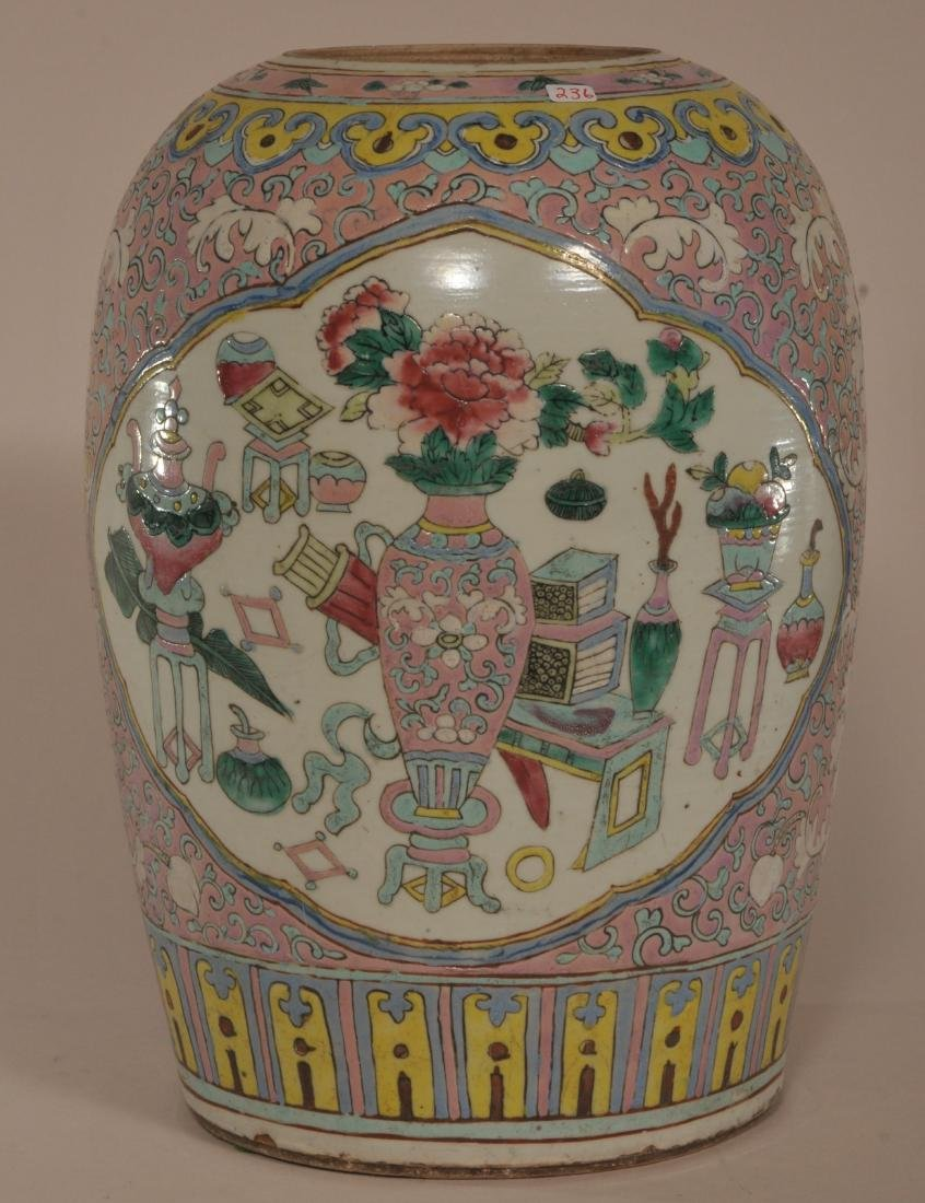 Early 20th century Chinese porcelain Famille Rose