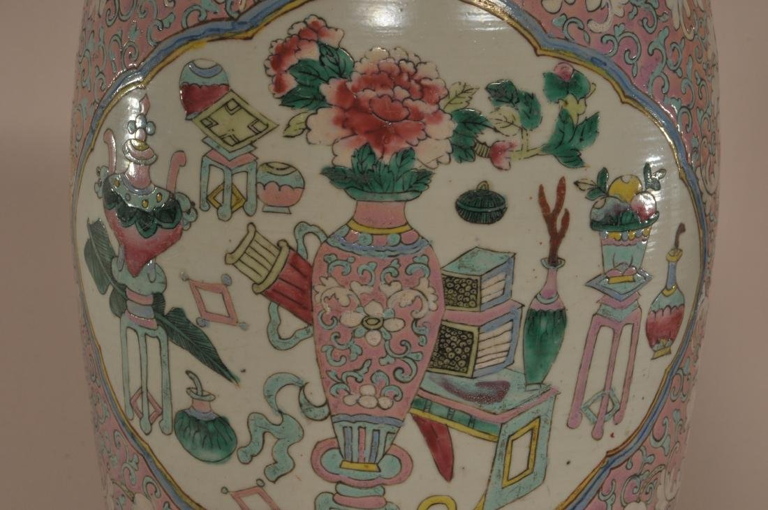 Early 20th century Chinese porcelain Famille Rose - 2