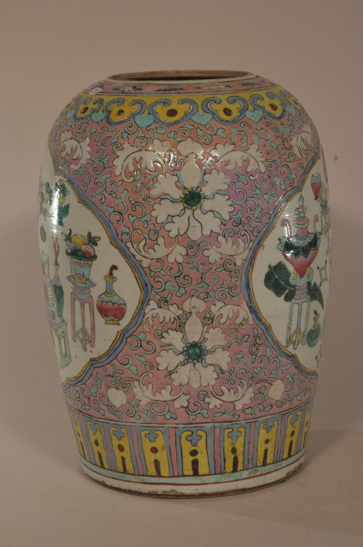 Early 20th century Chinese porcelain Famille Rose - 3