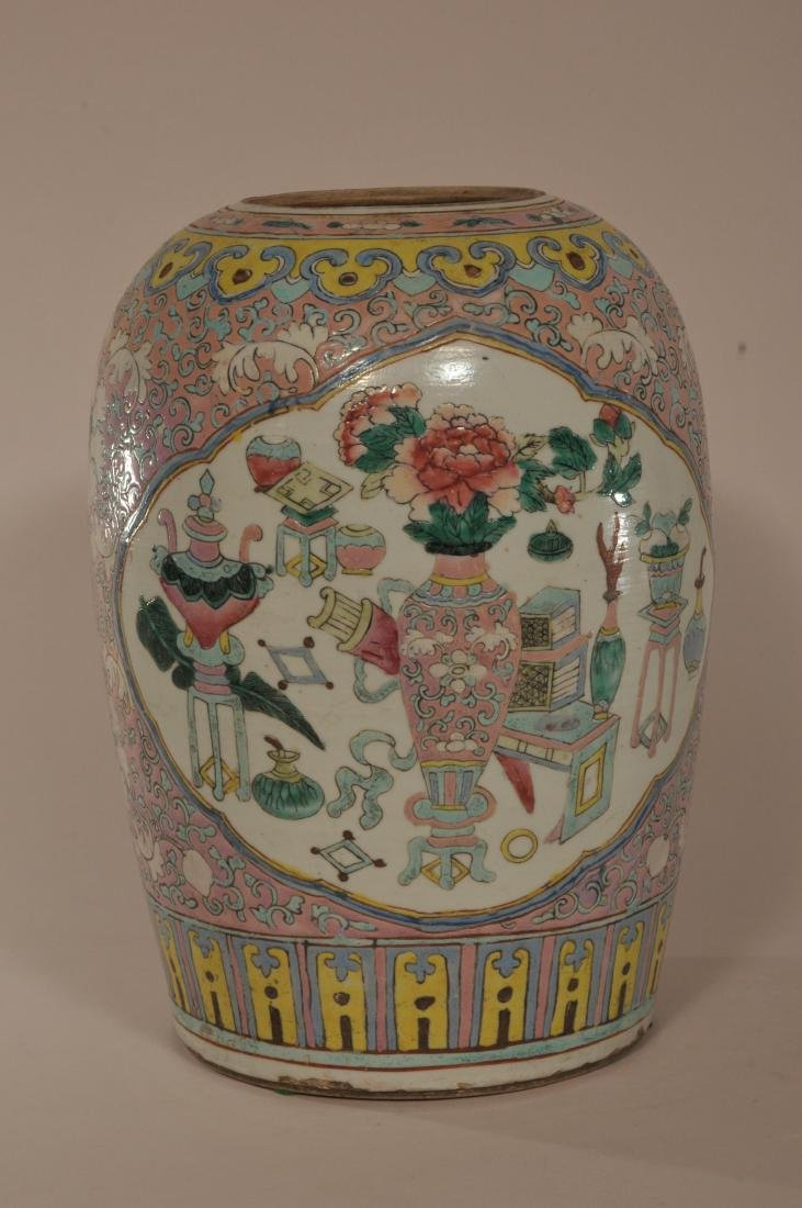 Early 20th century Chinese porcelain Famille Rose - 4