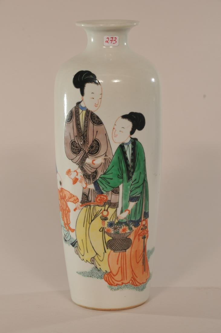 Porcelain vase. China. Late 19th century. Famille Verte