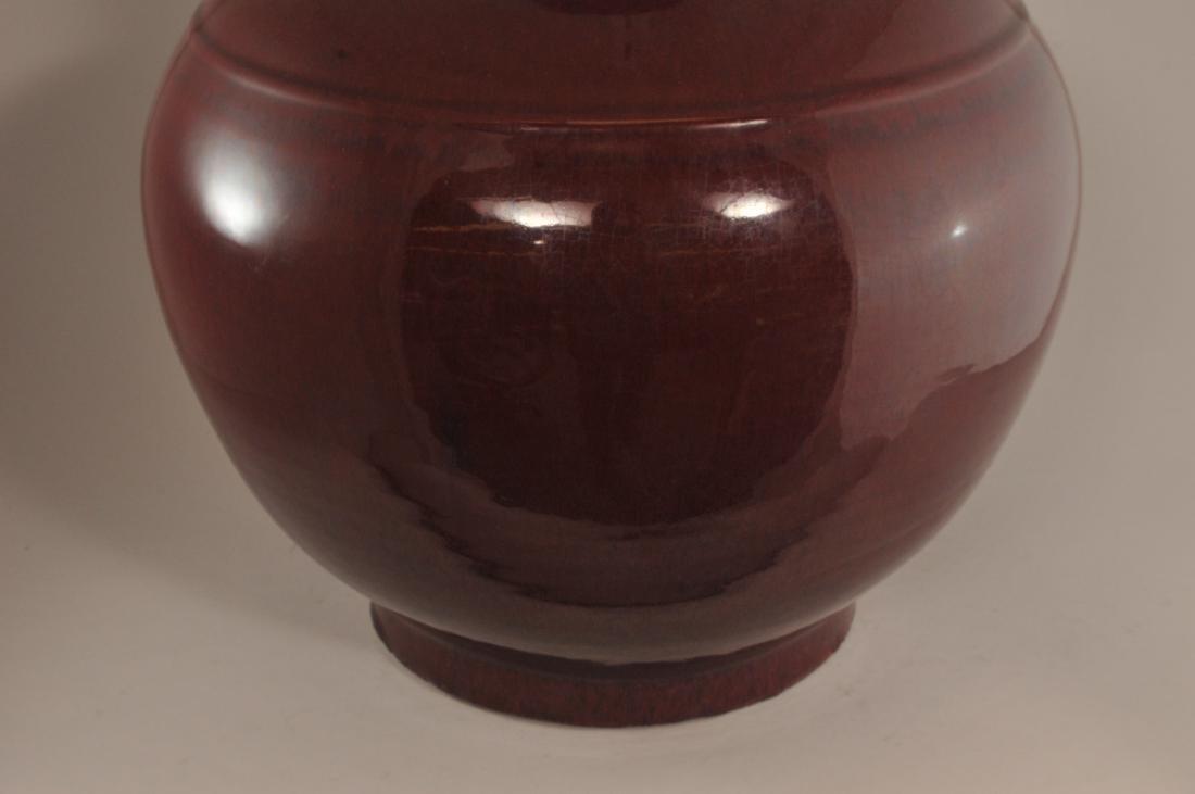 Large porcelain vase. China. Late 19th century. Bottle - 3
