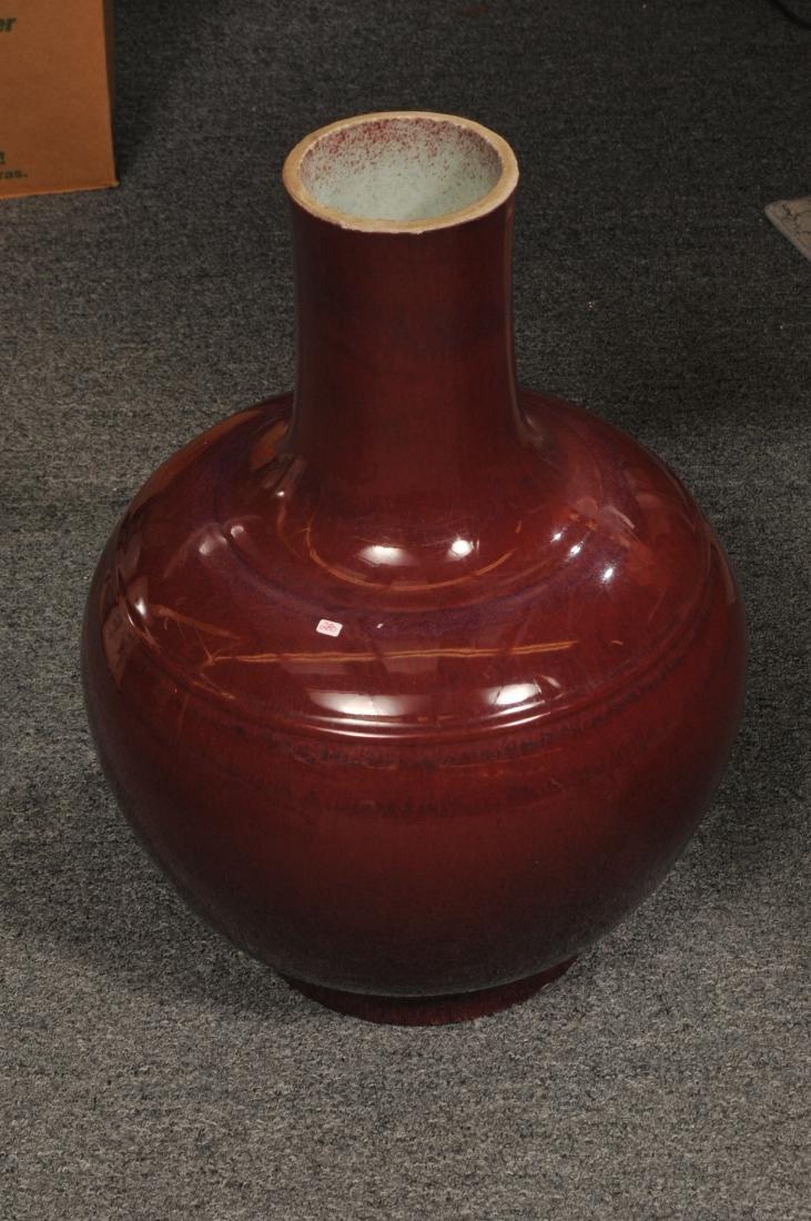 Large porcelain vase. China. Late 19th century. Bottle - 5
