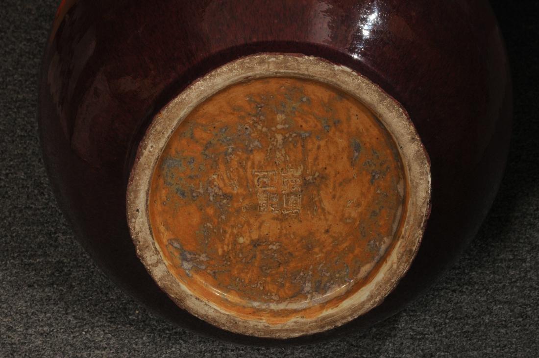 Large porcelain vase. China. Late 19th century. Bottle - 6