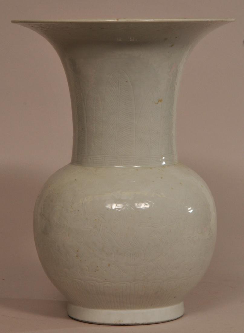 White porcelain vase. China. 19th century. Globular