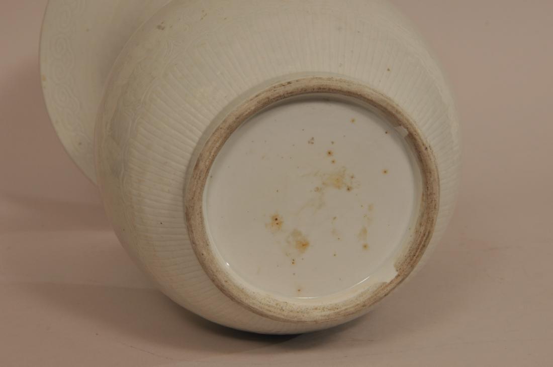 White porcelain vase. China. 19th century. Globular - 6