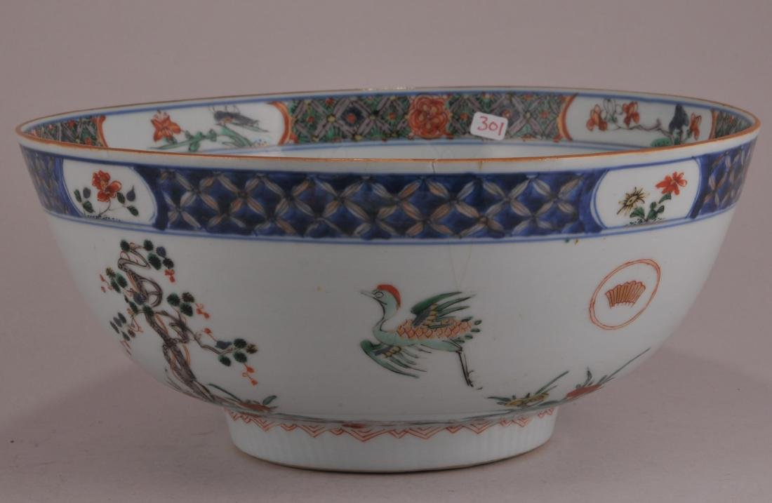 Porcelain bowl. Chinese Export ware. 18th century.