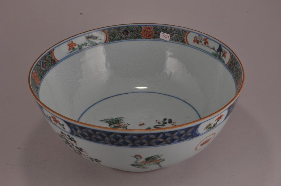 Porcelain bowl. Chinese Export ware. 18th century. - 2