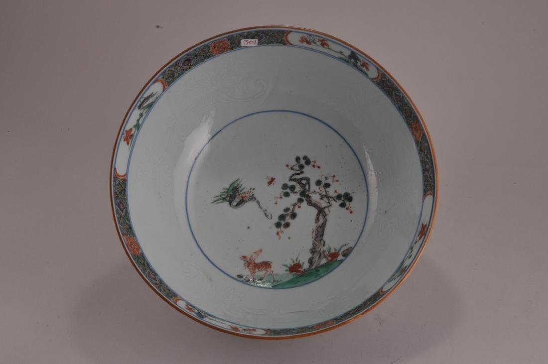 Porcelain bowl. Chinese Export ware. 18th century. - 3